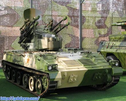 95式25mm自走対空砲 type 95 spaaa pgz95