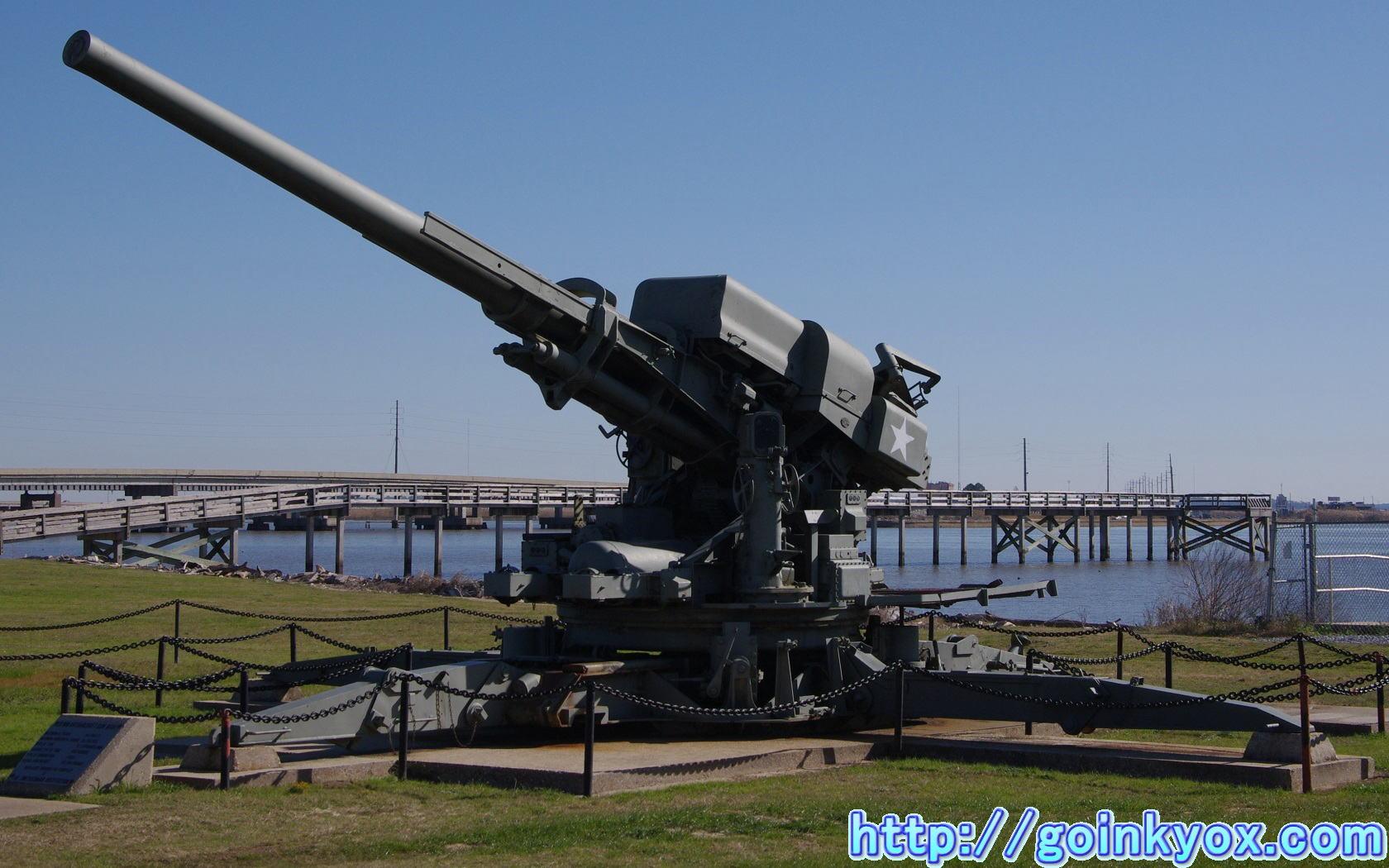 M1 120mm高射砲