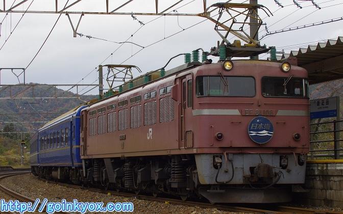 20111203Nihonkai106Shinhikida3L.JPG