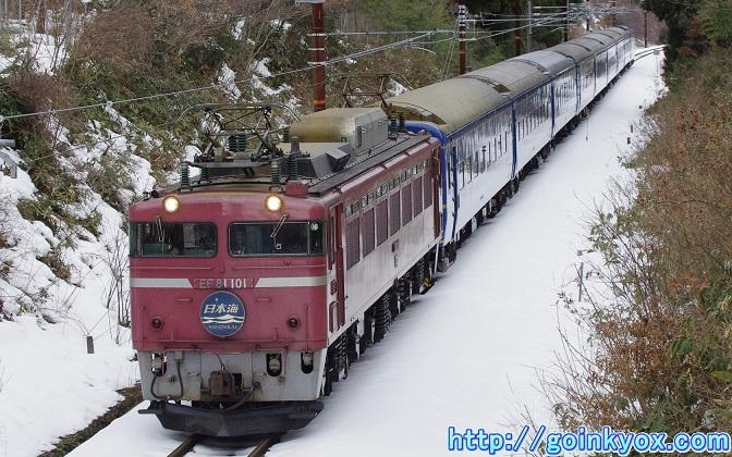 20120108Nihonkai101ShinhikidaYAL.JPG