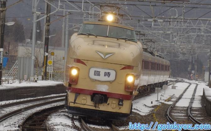 489Shinhikida20110311A.JPG
