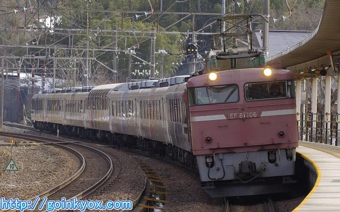 AsukaI1Sinhikida0227.JPG