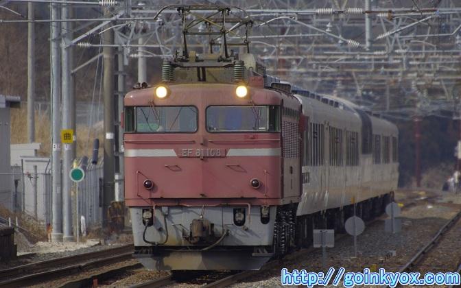 AsukaK1Sinhikida0227.JPG