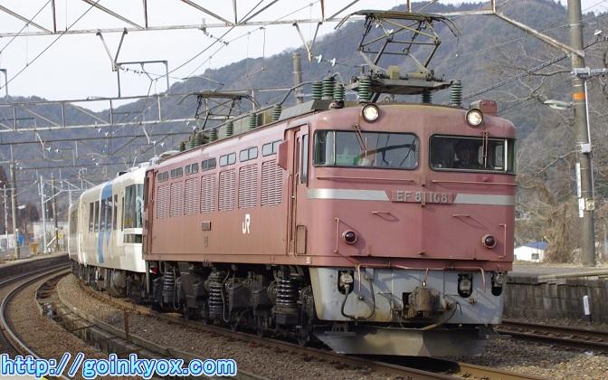 AsukaK3Sinhikida0227.JPG