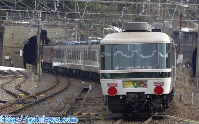 AsukaK4Sinhikida0227.JPG