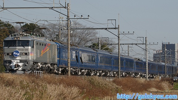 EF510-510HokutoseiHigahasu1L.jpg