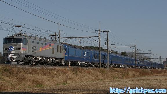 EF510-510HokutoseiHigahasu2L.jpg