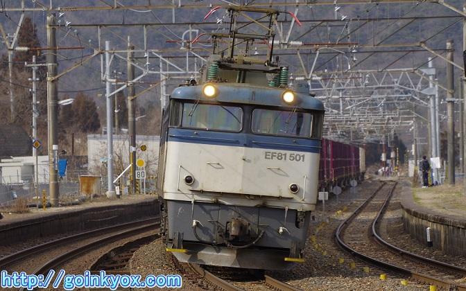 EF81-501KaShinhikida0227.JPG