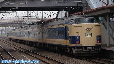 Fukusima583.jpg