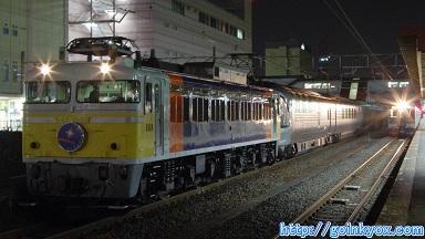 FukusimaCassiopeia.jpg