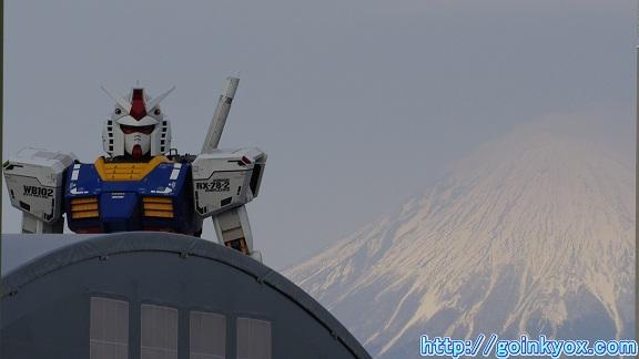 GundamFuji1L.jpg
