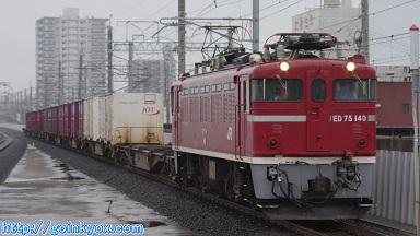 NagamachiED75Kamotu.jpg