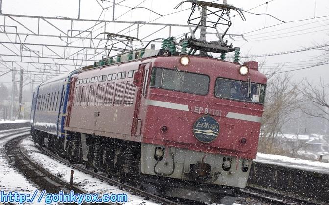 NihonkaiNShinhikida20110311B.JPG
