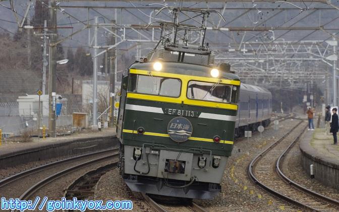 NihonkaiSinhikida0227.JPG