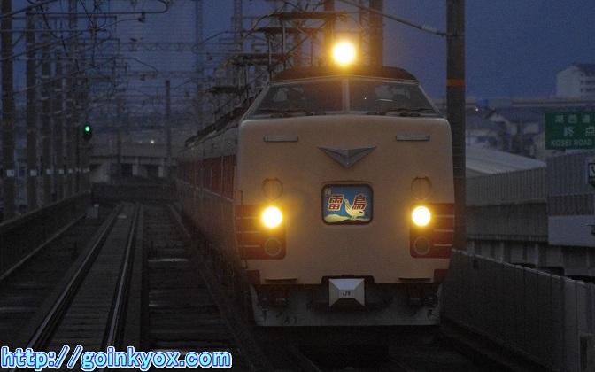 RaicyouKHSakamoto20110311.JPG