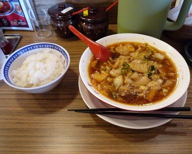 SaikaNara.JPG