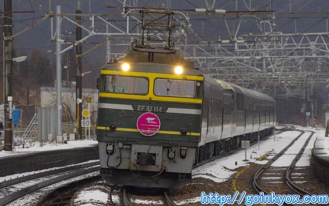 TEShinhikida20110311A.JPG