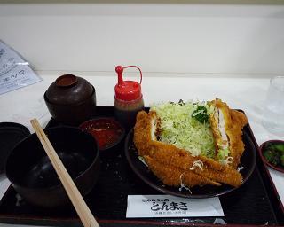 TonmasaWakadoriDai2.JPG