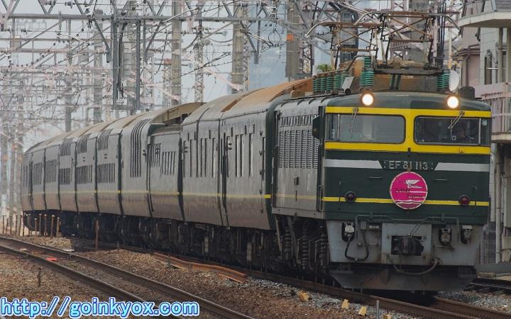 20130727NagaokakyoTEN113.JPG