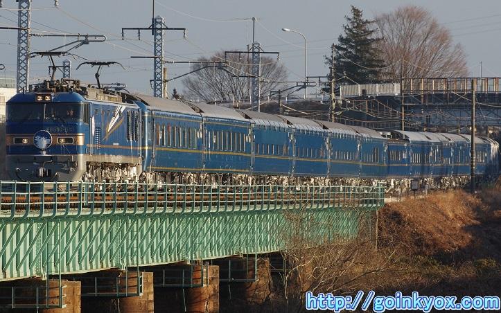 20131229NozakiHokutosei1.JPG