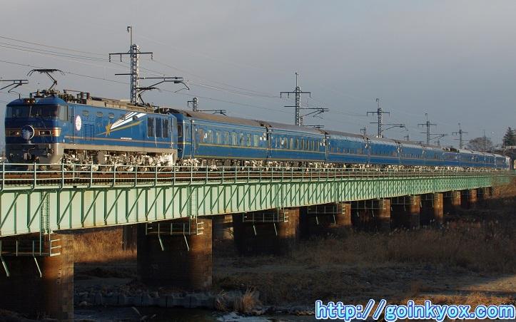 20131229NozakiHokutosei2.JPG