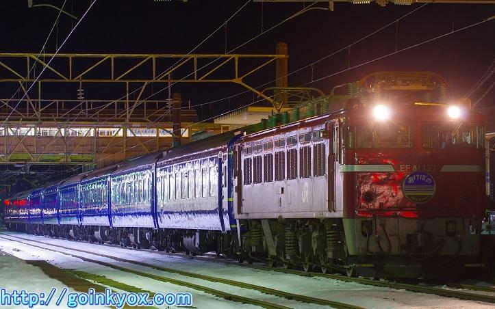 20131231OdateAkebono1.JPG