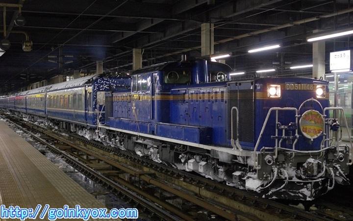 20140101SapporoHamanasu.JPG