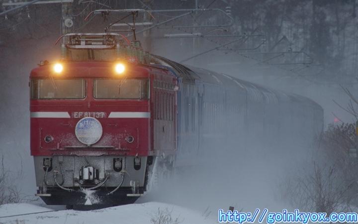 20140102TugarusinjyoAkebono1.JPG