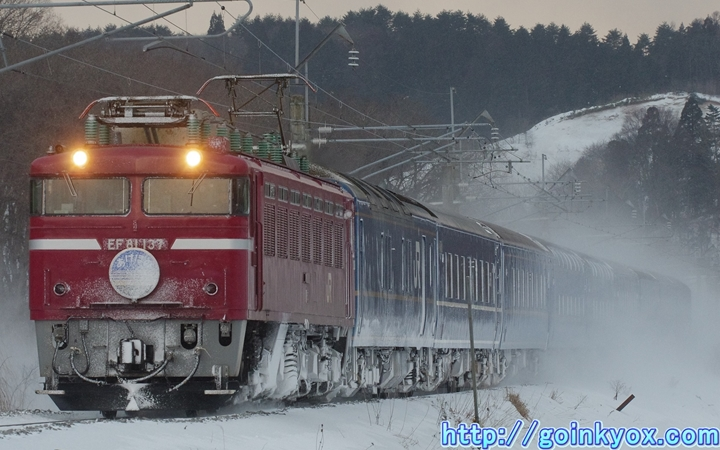 20140102TugarusinjyoAkebono2.JPG