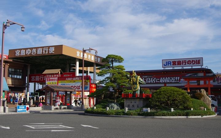 20141227Miyajima01.JPG