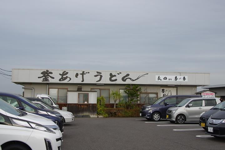 20141228Kanoka1.JPG