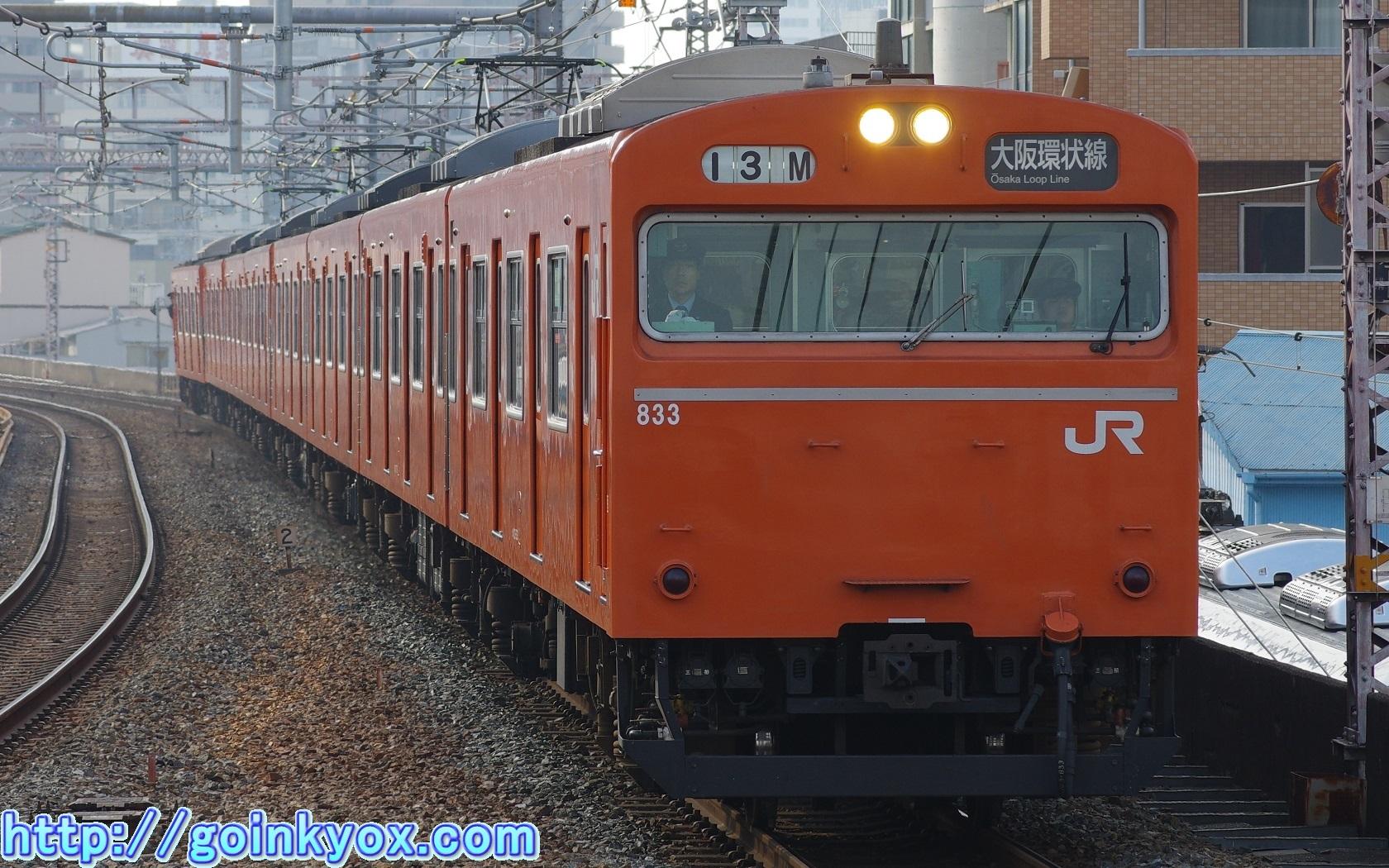 20141230Fukusima103Kei.JPG