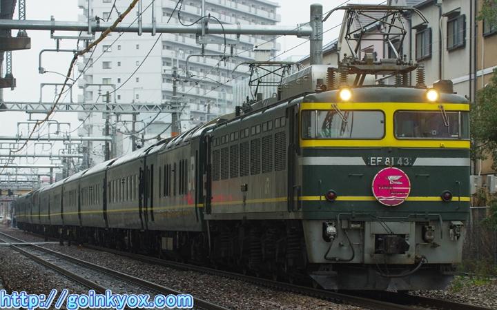 20150301HoppouTE43C.JPG