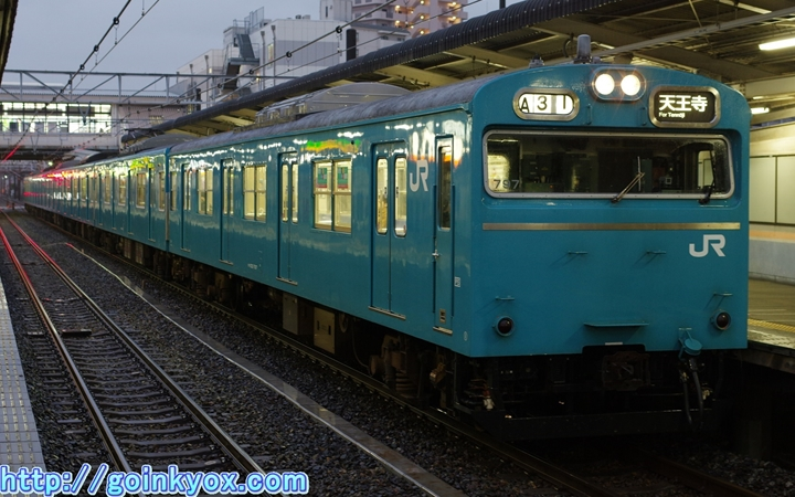 20150301Sakai103.JPG