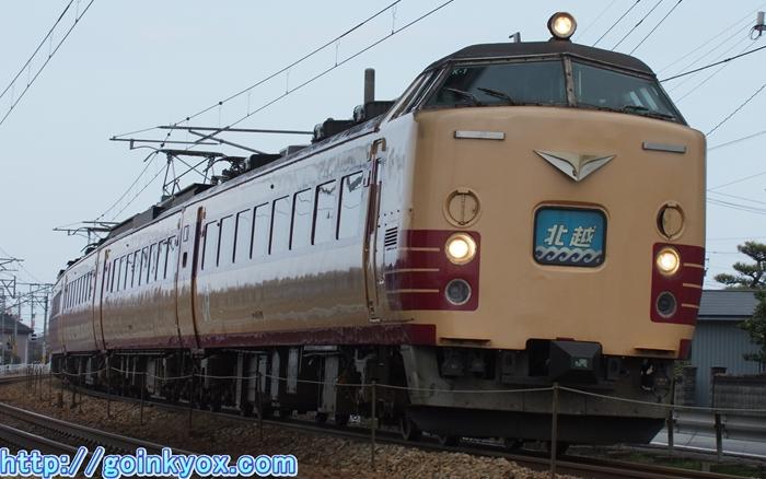 20150308Kiji05.JPG